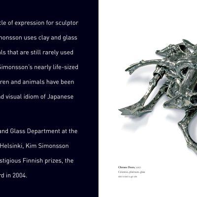 Kim Simonsson, esite